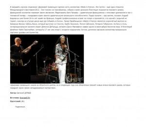 Kursk_2012